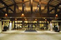 Holiday Inn Resort Beijing Yanqing Image