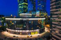 Novotel Moscow City Image