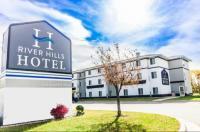 River Hills Hotel- Mankato Image