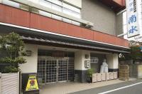 Hotel Nansui Image