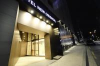 Hotel New Oriental Myeongdong Image