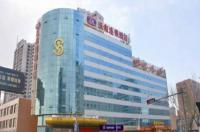 Hanting Hotel Tianjin No.2 Street Of Development Zone Image