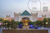 Radisson Blu Resort Jizan Image