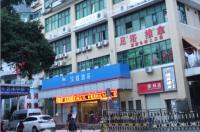 Hanting Hotel Shenzhen Sea World Merchants Road Branch Image