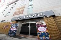 Hi Hotel Image