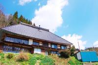 Guesthouse Kozue No Yuki Image