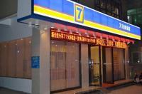 7 Days Inn Fucheng Wu Gongci Gaodeng East Street Binjiang Road Branch Image