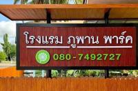 Bangchak Phuphan Resort Image