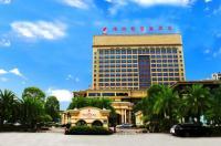 Foshan Jubilee Hotel Image