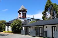 Hobart Tower Motel Image