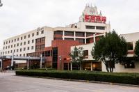 Wistaria Hotel Minhang Shanghai Image