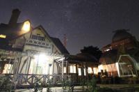 Minami Aso Luna Observatory Auberge Mori no Atelier Image