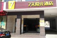 7 Days Inn Yiyang Taojiang Bus Station Branch Image