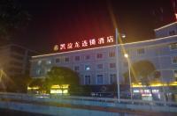 Kaiserdom Hotel Changsha Railway Station Branch Image