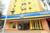 7 Days Premium Hotel Chengdu Chunxi Road Subway Station Branch Image