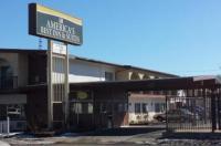 Americas Best Inn & Suites Urbana Image