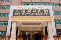 Brilliant Taojing Hotel Image