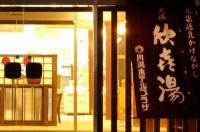 Oyado Kinkiyu Hotel Image