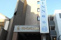 Toyoko Inn Gifu Image