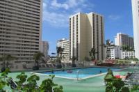 Waikiki Banyan Apt, walk to the beach, Free Wi-Fi & parking Image