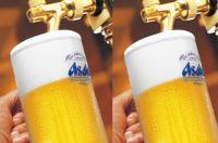 Hotel Senke Image