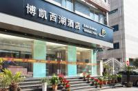 Hangzhou Bokai Westlake Hotel Image