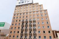 Toyoko Inn Morioka Ekimae Image
