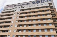 Toyoko Inn Osaka Itami Airport Image