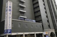 Toyoko Inn Yokohama Stadium-Mae No.2 Image
