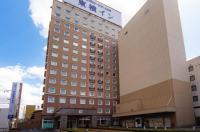 Toyoko Inn Yonago Ekimae Image