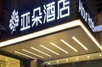 Atour Hotel Nanjing Zongtongfu Image