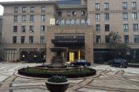 Narada Boutique Hotel Xixi Park Hangzhou Image
