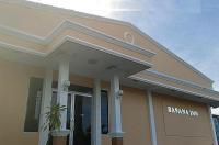 Basana Inn Image