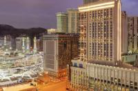 Hilton Suites Makkah Image