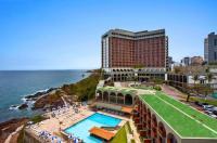 Bahia Othon Palace Hotel Image