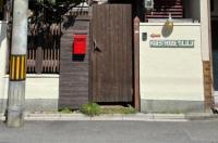 Guest House Yululu Image