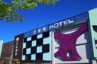Affair Motel Image
