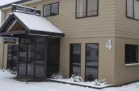 Ruapehu Views Motel Image