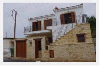 Kyriakos House Image