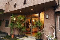 Hinagu Onsen Ryokan Housen Image