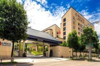 Xian Elegant  Oriental  Hotel Image