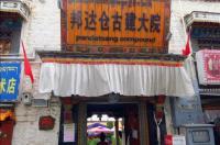 Lhasa Pandasang Compound Image