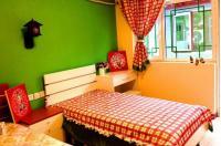 Alborada Hostel Image