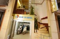 Blue 29 Hotel Image