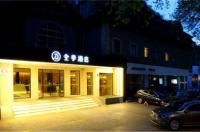 Jl Hotel Hangzhou West Lake Nanshan Road Branch Image