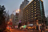 JI Hotel Shanghai Xujiahui Zhaojiabang Road Image