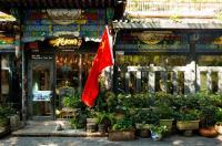 Peking International Youth Hostel Image