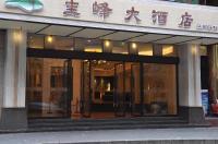 Gui Feng Hotel Image