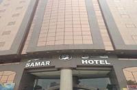 Samar Al Aseel Hotel Image