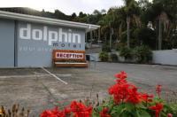Dolphin Motel Image